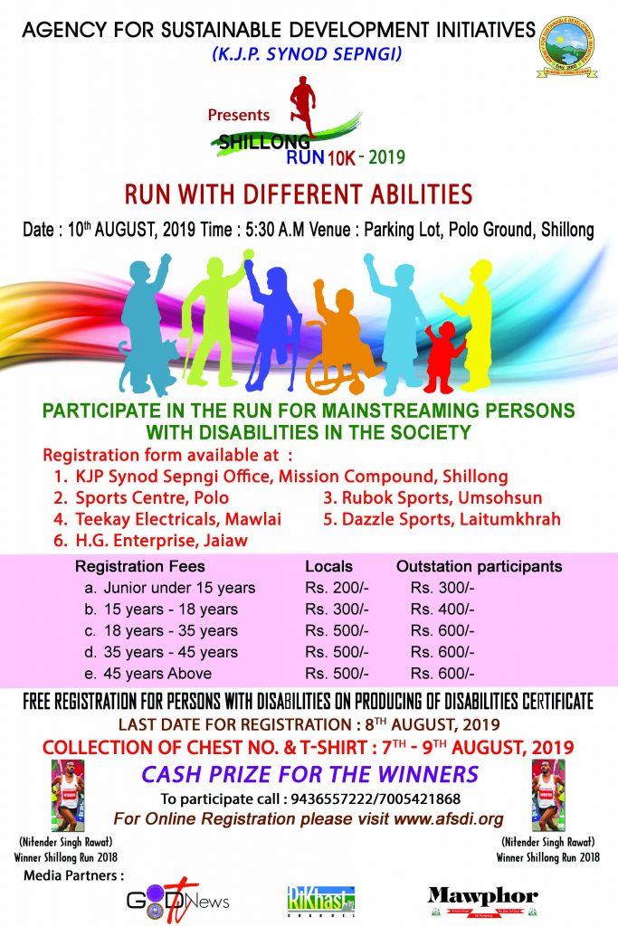 Shillong Run 2019